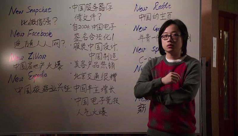 Jared: Jian-Yang, are you copying all those companies for the Chinese markets? Jian-Yang: (nervous) Oh no!